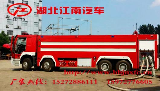 国五重汽豪沃25吨水罐ballbet体育官网