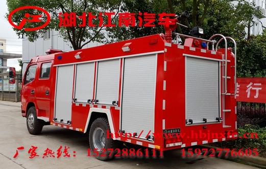 东风多利卡3.5吨水罐ballbet体育官网
