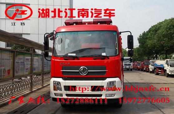 东风天锦7吨水罐ballbet体育官网