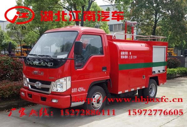 国五福田时代2吨消防洒水车