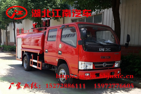 国五东风3.5吨消防洒水车(双排 带卷帘门)