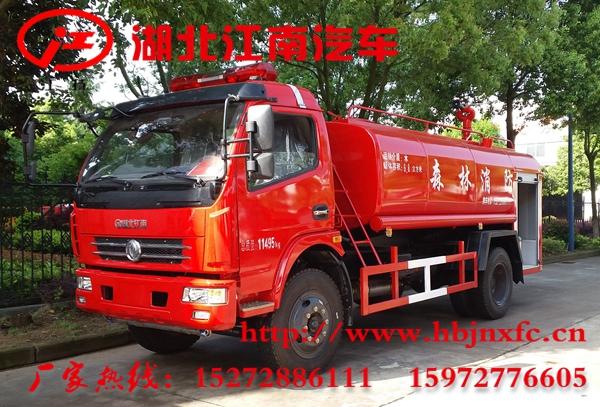国五东风多利卡6.8吨消防洒水车
