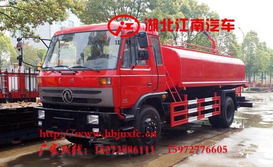 国五东风153 10吨消防洒水车