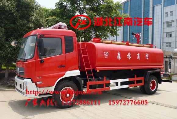 国五东风天锦12吨消防洒水车