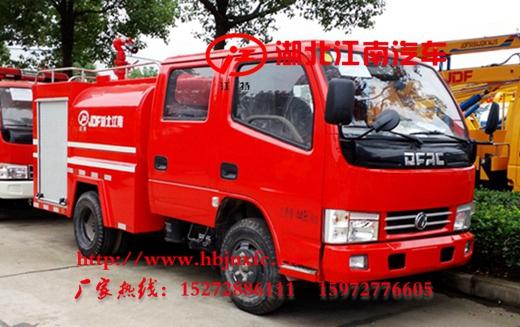 国五东风双排2吨消防洒水车