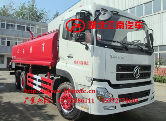 国五东风天龙13吨消防洒水车
