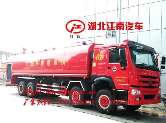 国五重汽豪沃25-30吨供水ballbet体育官网
