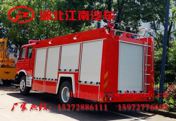 国四东风153型6吨泡沫ballbet体育官网