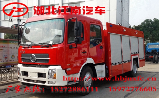 国四东风天锦7吨泡沫ballbet体育官网
