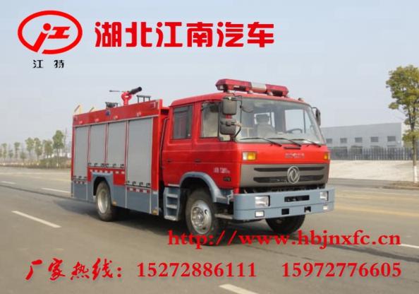 江特牌JDF5140GXFSG50/E型水罐ballbet体育官网