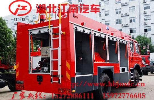 国五东风5.5吨水罐ballbet体育官网