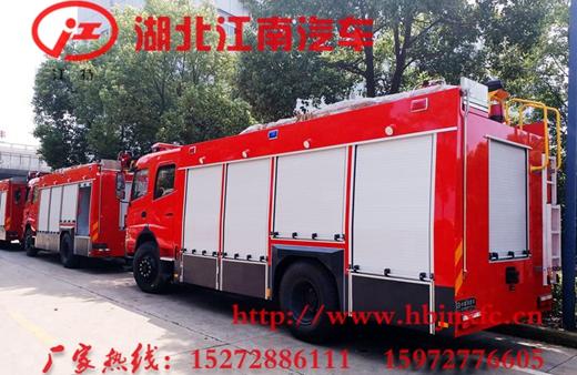 国五东风D913 6吨水罐ballbet体育官网