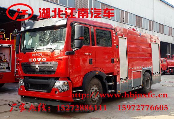 重汽T5G 8吨泡沫ballbet体育官网(国五)