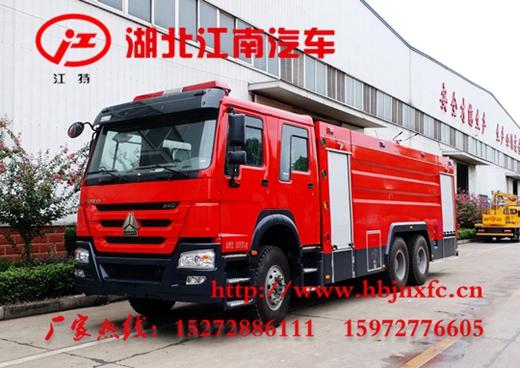 重汽豪沃16吨水罐ballbet体育官网(国五)