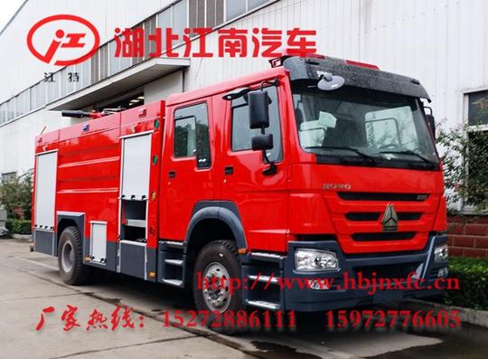 重汽豪沃8吨泡沫ballbet体育官网(国五)