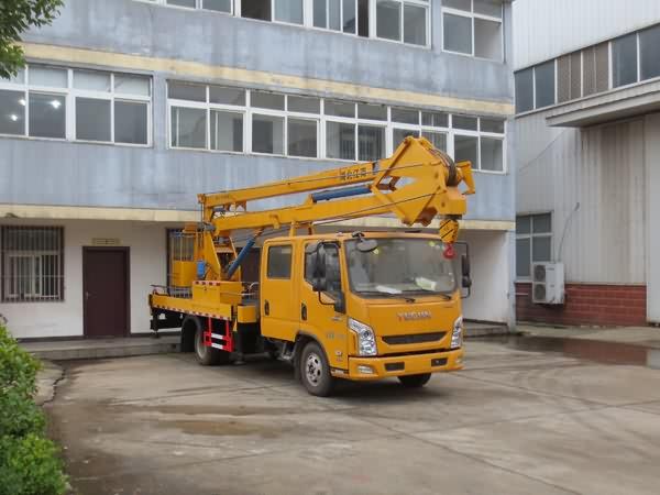 江特牌JDF5070JGK18NJ5型高空作业车