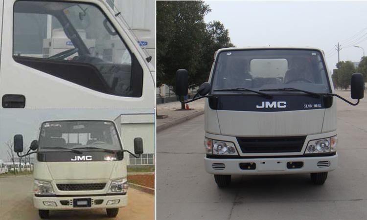江特牌JDF5050JGK13J5型高空作业车