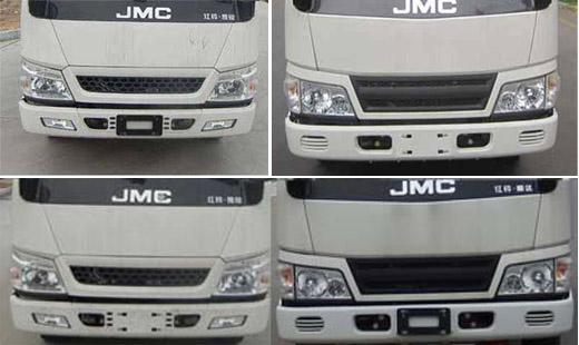 江特牌JDF5040JGK13J5型高空作业车