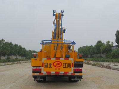 江特牌JDF5040JGK13E5型高空作业车