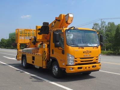 江特牌JDF5090JGKQ6S型高空作业车