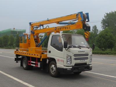 江特牌JDF5040JGKJ6型高空作业车