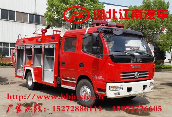牡丹江多利卡4吨水罐ballbet体育官网 (3).jpg
